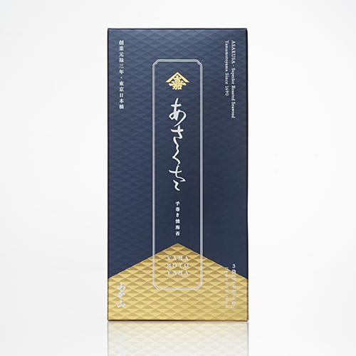 山本山:あさくさ焼海苔 3袋詰(半切5枚)